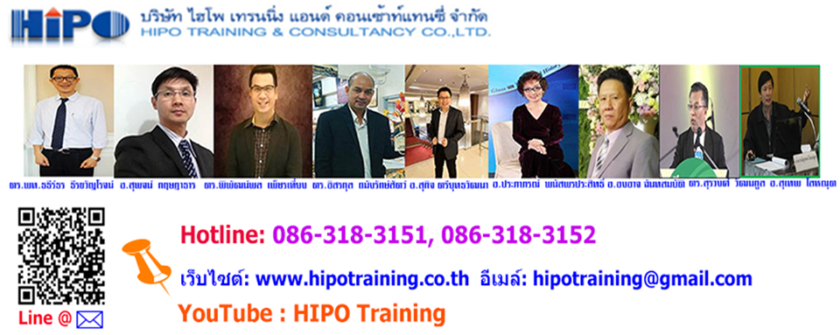 PROFILE HI PHO TRAINING AND CONSULTANCY COMPANY LIMITED