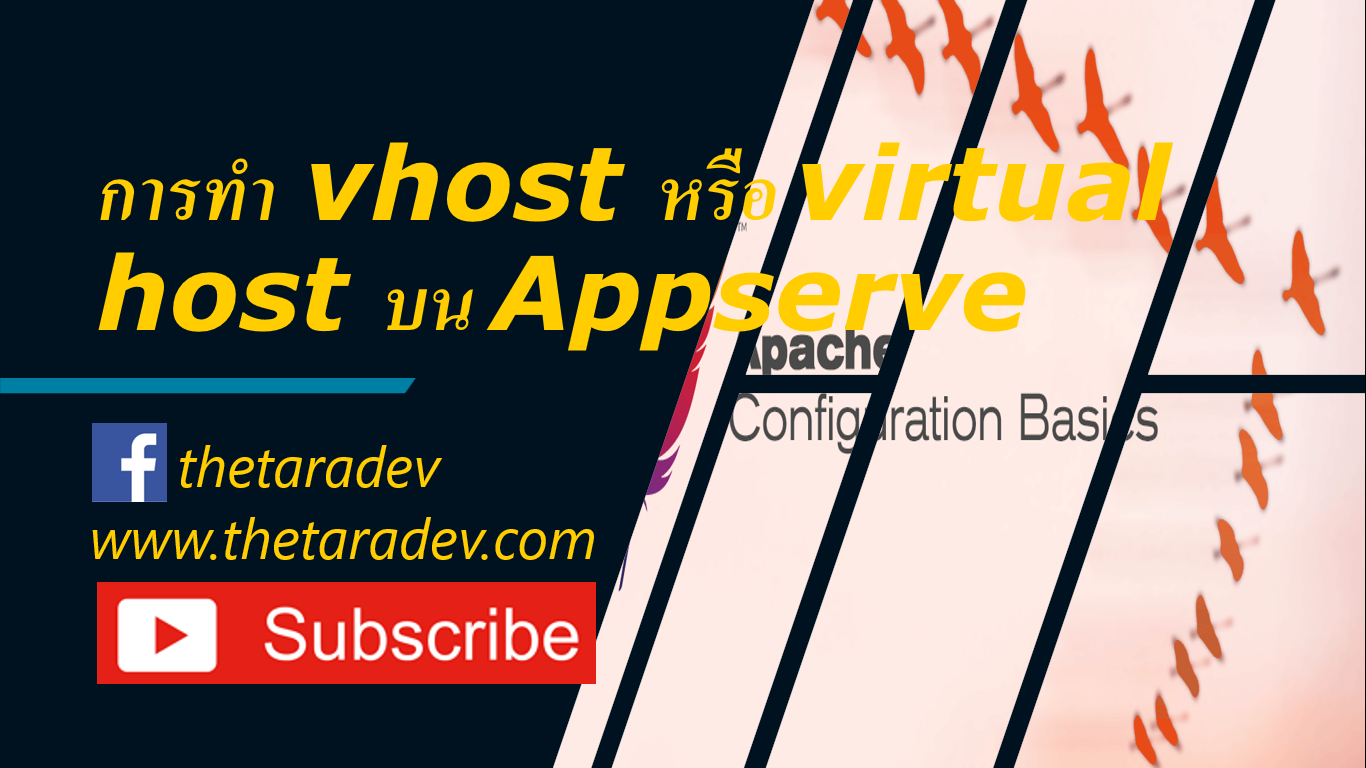 VHOST OR VIRTUAL HOST ON APPSERVE