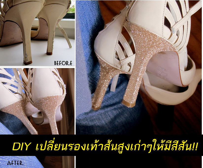 DIY make your old high heels colorful !!