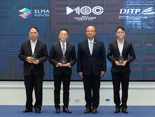 DITP awarded ELMA 2020 to support Thai logistics entrepreneurs in the global market