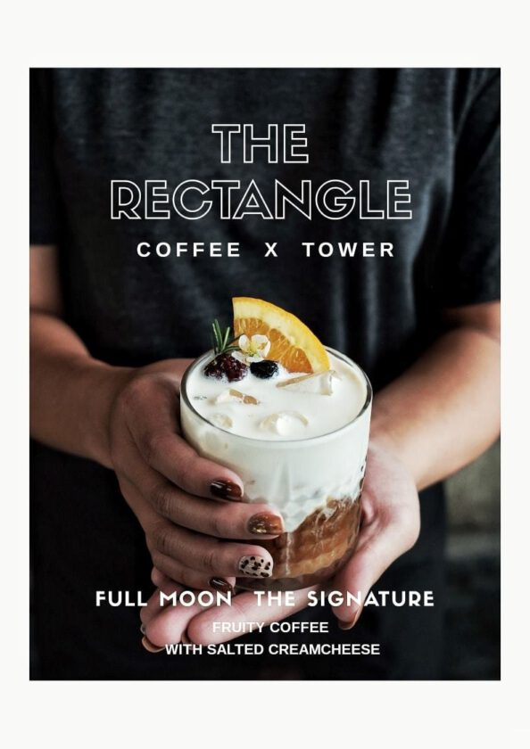 the rectangle coffee x tower รีวิว