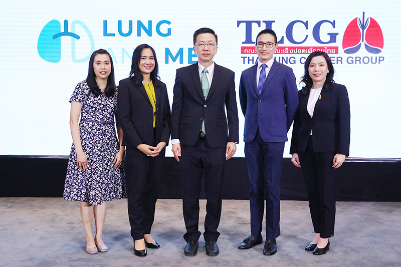 "TLCG organizes the ""Innovations for Thai Lung Cancer Patients 2020"""