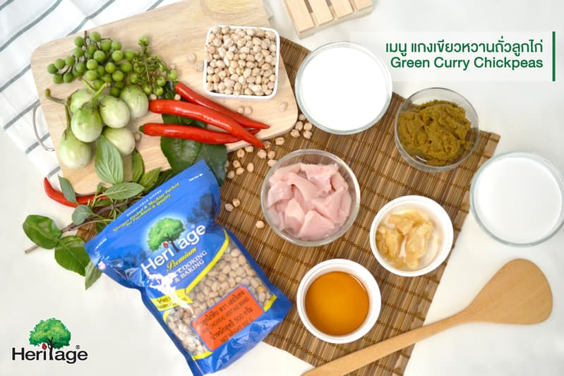 "Stay healthy throughout this new year  With ""Green Curry Chickpeas"", selected menu from Heritage Group"