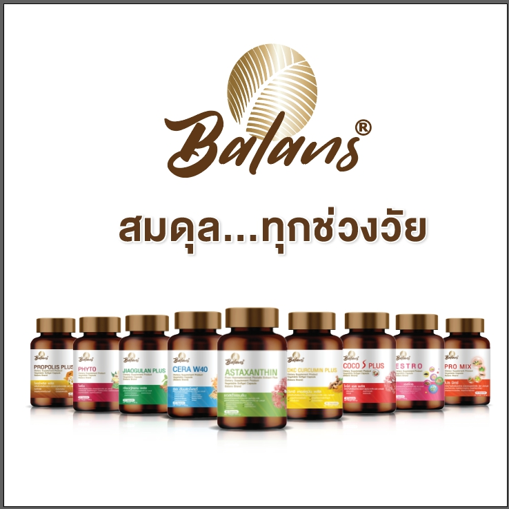 Wellness Asia launches the natural supplement market Answering to the lifestyle of modern consumers.