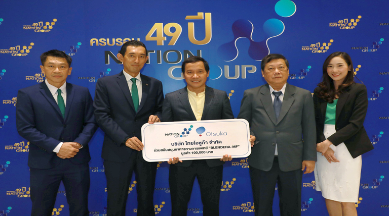 """Thai Otsuka Joint """"Supporting Medical Food"""" to Nation Group"""