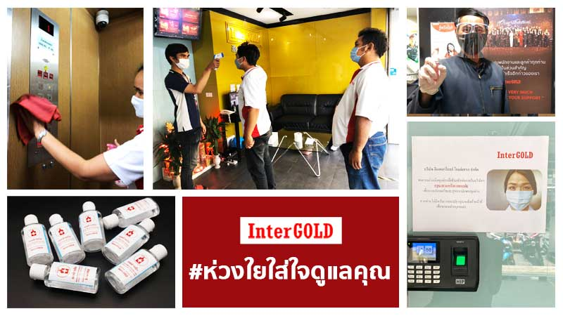 InterGOLD announces COVID-19 virus prevention measures by increasing the security of outbreaks for customers and employees.