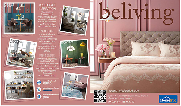 """""""Beliving"""" by HomePro, a full online catalog Get a new way of life. Just scan the QR code. Then can shop about the house. #Stay at home #Homepro is the answer"""